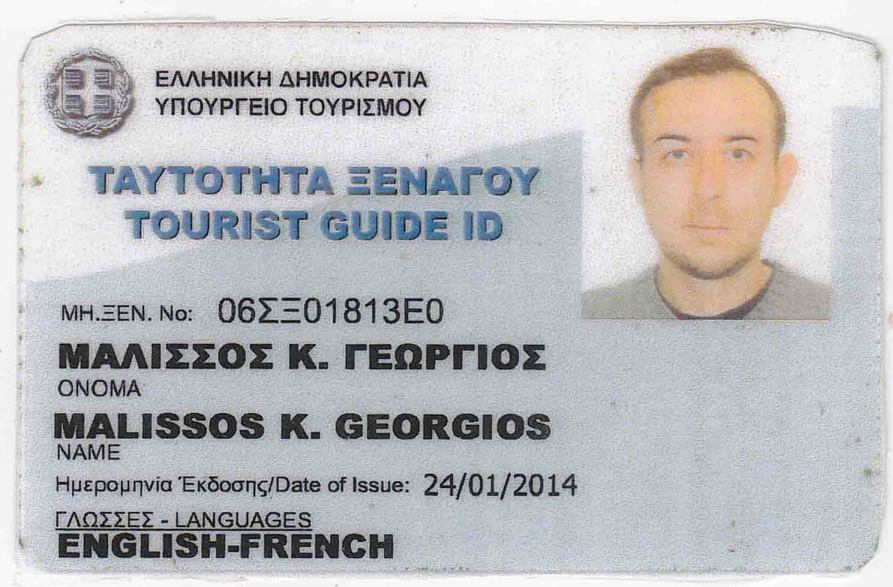 licence1